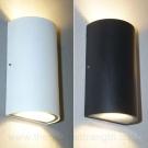 Đèn Ốp Tường LED Ngoài Trời KH-VNT2260