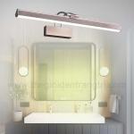 Đèn Trang Trí Gương LED KH-RT5677-58 Nâu
