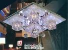 Đèn Mâm Led Vuông VIR126 400x400