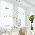 Đèn Thả LED Nghệ Thuật NA-T7001-2