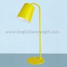 Đèn Bàn AU-DB8040Y