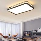 Đèn Trang Trí Ốp Trần LED KH-OT75CN Đen 1100x750