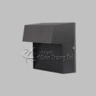 Đèn Ốp Tường LED QN7052