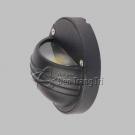 Đèn Ốp Tường LED QN7053