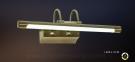 Đèn Soi Gương LED 8W USG8411