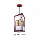Đèn Thả Da Dê ETG502 Ø180