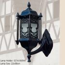 Đèn Vách Ngoại Thất SH845