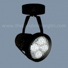 Đèn Pha Tiêu Điểm LED 35W SN6230