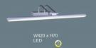 Đèn Trang Trí Gương LED AU-ST5533SIL