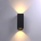 Đèn Hắt Tường LED LH-VNT612-19