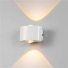 Đèn Ốp Tường LED LH-VNT618-19