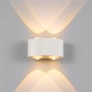 Đèn Ốp Tường LED LH-VNT619-19