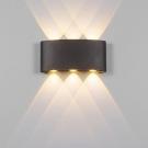 Đèn Ốp Tường LED LH-VNT621-19