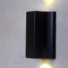 Đèn Ốp Tường Led 10W LH-VNT629