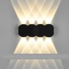 Đèn Ốp Tường LED LH-VNT634