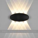 Đèn Ốp Tường LED LH-VNT637