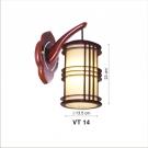 Đèn Vách Da Dê EU-VG314