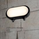 Đèn Ốp Tường LED LK@4.Z025